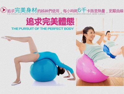 台灣製多功能瑜珈體操美體防爆球55cm(加贈腳踩式充氣筒) (4.1折)
