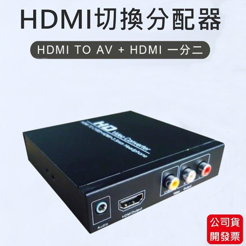hdmi轉av + hdmi ps3 4 xbox hdmiav hdmi轉av hdmi線