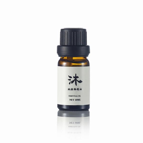 沐時光紅桔精油 單方精油 mandarin oil