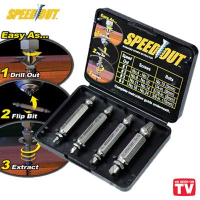 《美國SpeedOut》滑牙螺絲救星組-美國正廠原裝平行輸入 (6.4折)