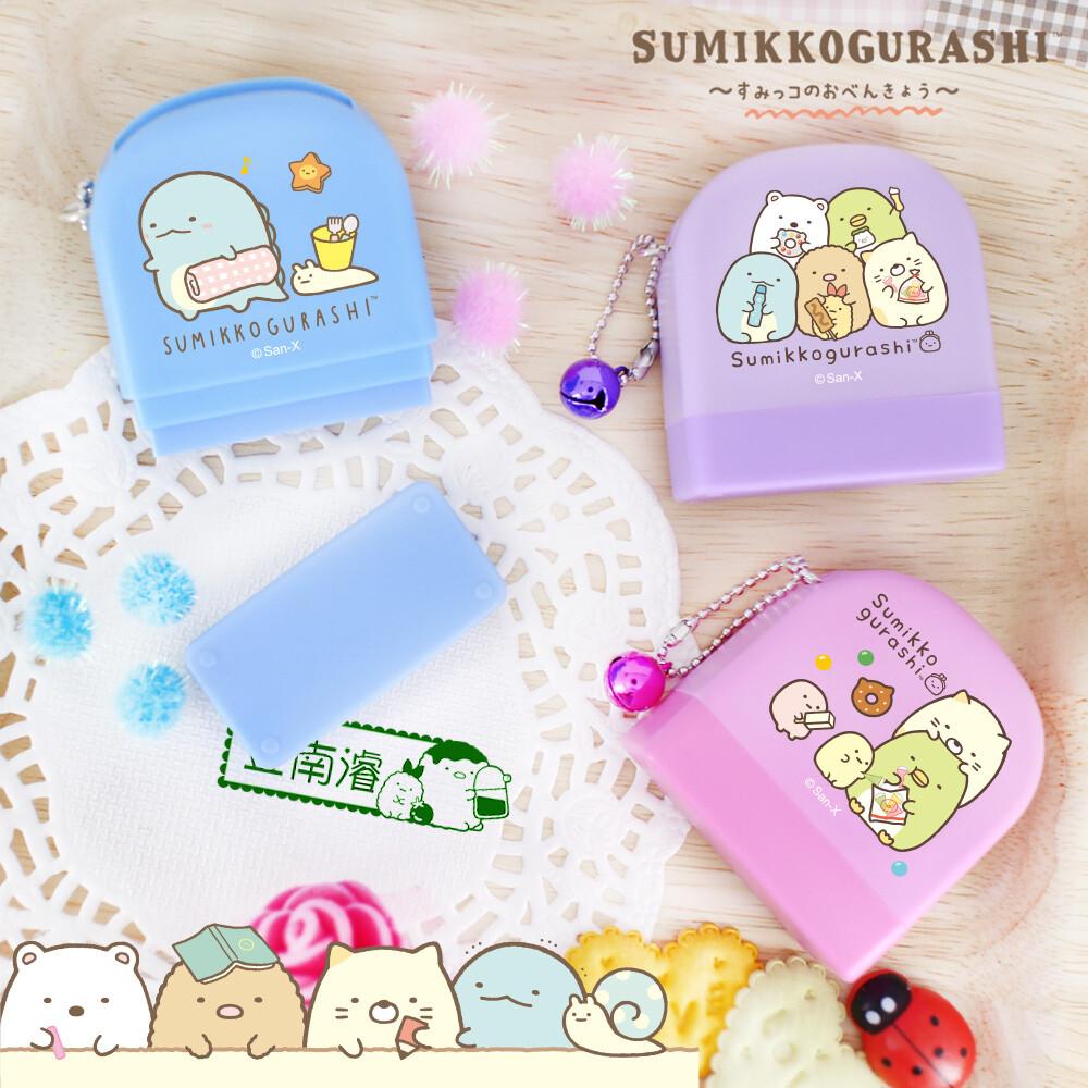 開學季 媽媽好物 角落小夥伴sumikko gurashi-彩盒章(不落色可愛姓名印章) 口罩可蓋
