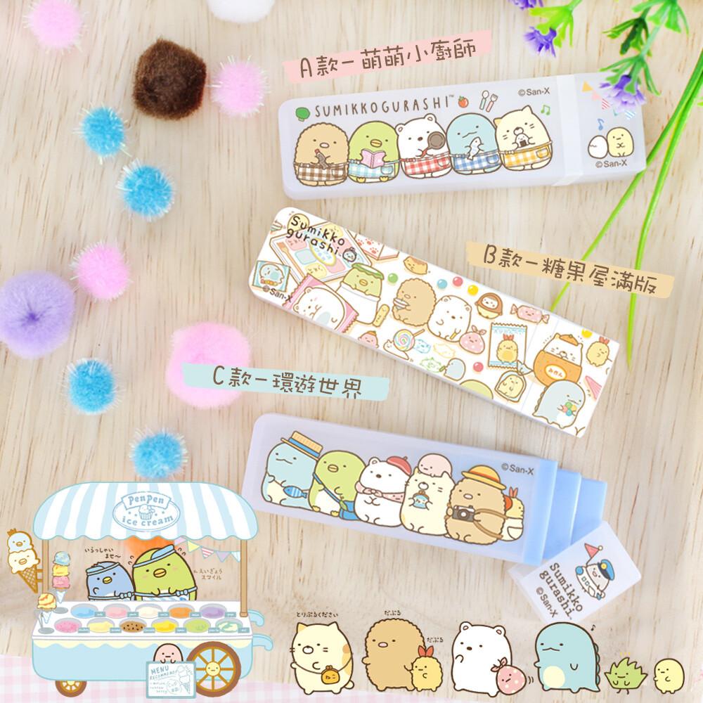衣服專用日本快乾墨---角落生物可愛萬用姓名印章(正品授權)開學小物媽媽幫手 口罩可蓋