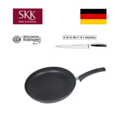 德國skk 鑄造平底鍋24cm+主廚刀20cm (4.3折)