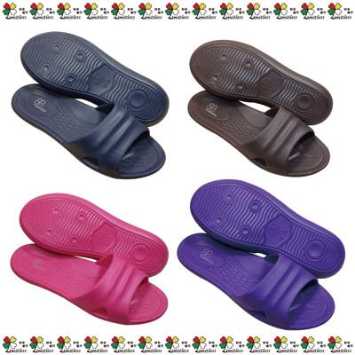 Limitless超輕量辦公室居家乾濕兩用室內拖鞋地板拖鞋防水拖鞋 (3.2折)
