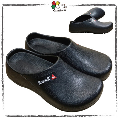 ROOSTER公雞 廚師鞋 廚房工作鞋 荷蘭鞋 園藝鞋 防水鞋 防滑鞋(PU軟Q鞋墊款) (5.1折)