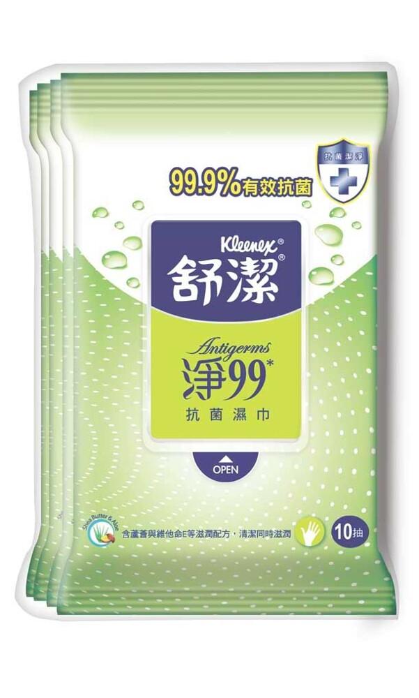 舒潔淨99抗菌濕巾 10抽x4包x15組