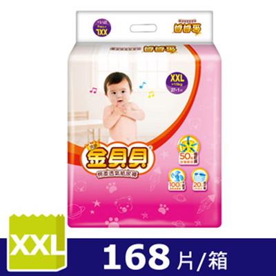 頂級金貝貝棉柔透氣紙尿褲XXL((27+1片)x6包 (1.4折)