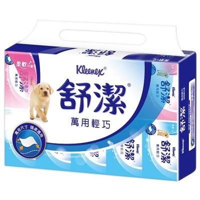 舒潔萬用輕巧包衛生紙120抽(10包x10串) / 箱 (9.1折)