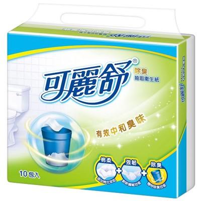 可麗舒除臭抽取式衛生紙(100抽x10包x8串/箱) (7折)
