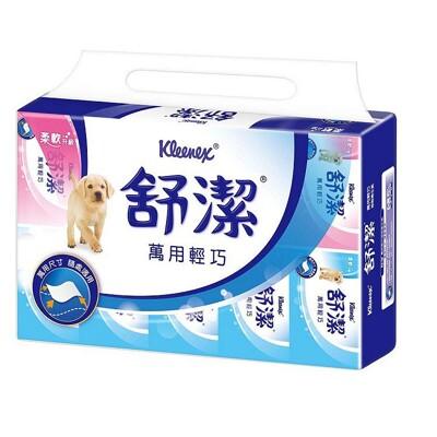 舒潔萬用輕巧包衛生紙120抽(10包x5串) / 箱 (9.1折)
