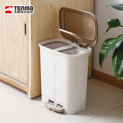【 天馬】dustio 分類腳踏抗菌雙蓋垃圾桶寬型20L