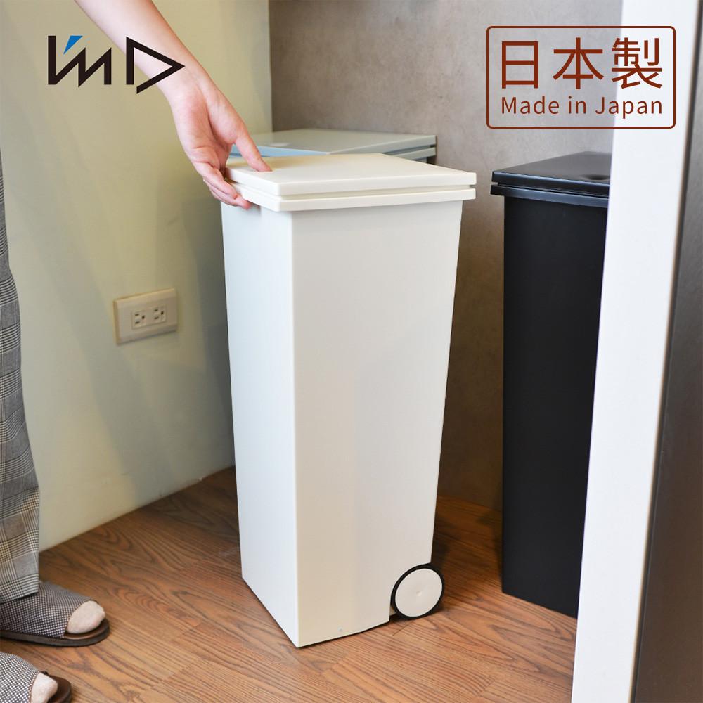 日本岩谷iwatani方形可分類手壓彈蓋式垃圾桶(附輪)-24l