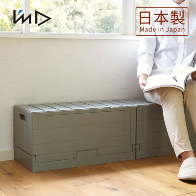 【 岩谷Iwatani 】Grid 格子磚可堆疊摺疊收納椅38 5L