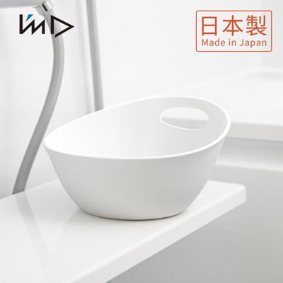 【日本岩谷Iwatani】RETTO一體簡約圓形浴室舀水盆 (5.3折)