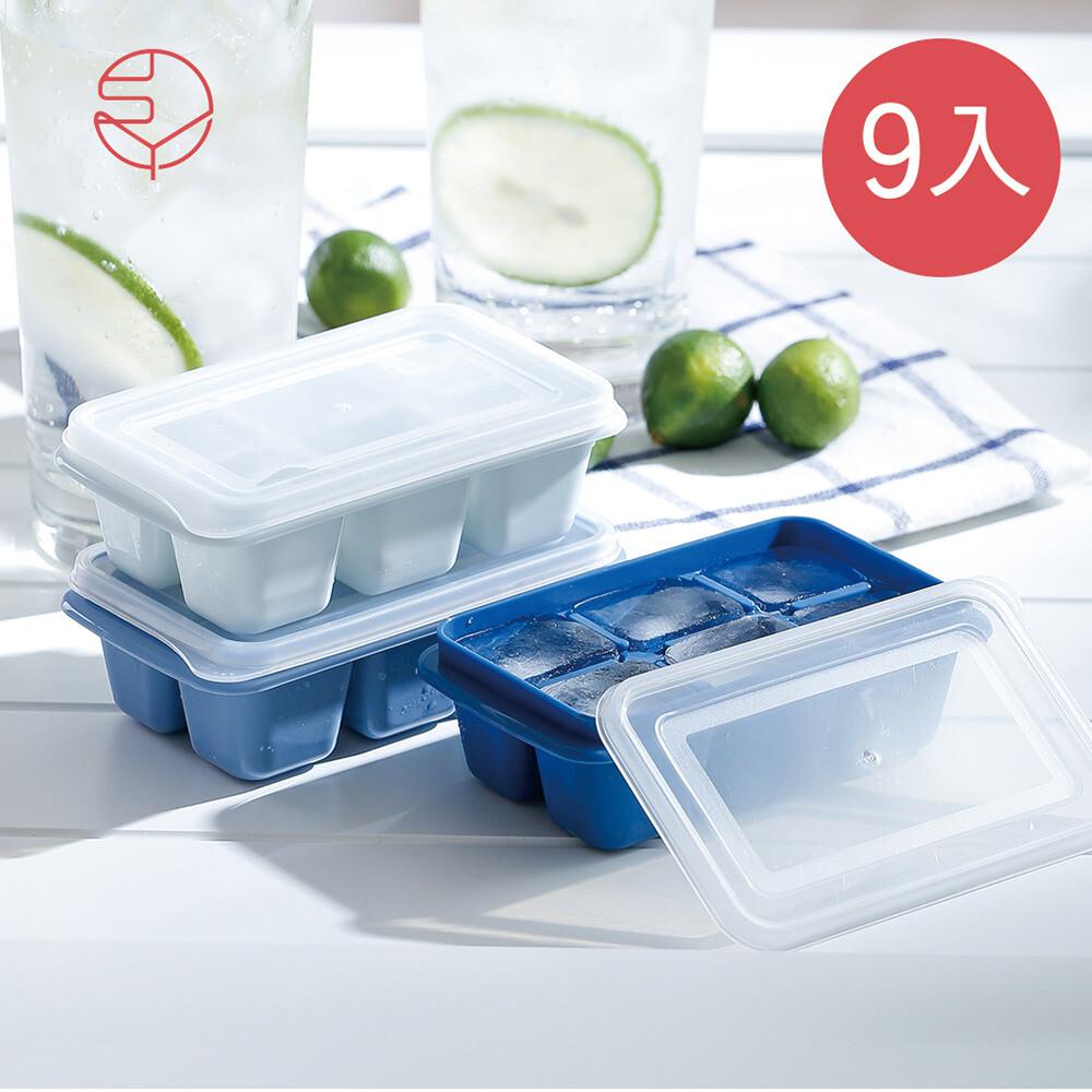日本霜山防異味密封式6格製冰盒附蓋(莫蘭迪藍3色)-9入