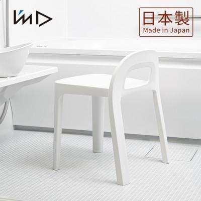 【日本岩谷Iwatani】RETTO高腳一體簡約室內/穿鞋/浴室椅凳 (5.3折)