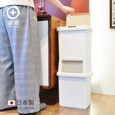 【O 家窩】 製諾亞寬型雙層分類垃圾桶39L