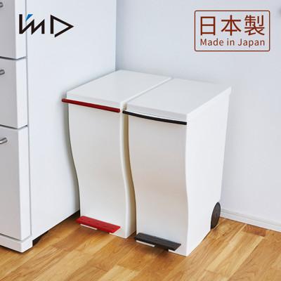 【 岩谷Iwatani 】雙色曲線長型可分類腳踏垃圾桶附輪33L