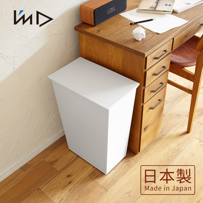 【 岩谷Iwatani 】長型可分類掀蓋式垃圾桶附輪36L