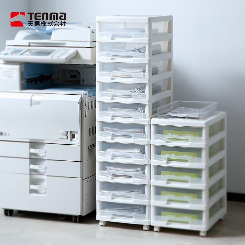 日本天馬b4移動式十層透窗文件分類抽屜櫃-白
