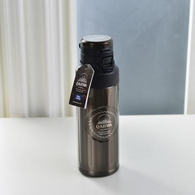 日本CB Japan 原裝進口 Qahwa 第三波彈蓋式咖啡專用保冷保溫瓶-420ml (5.9折)