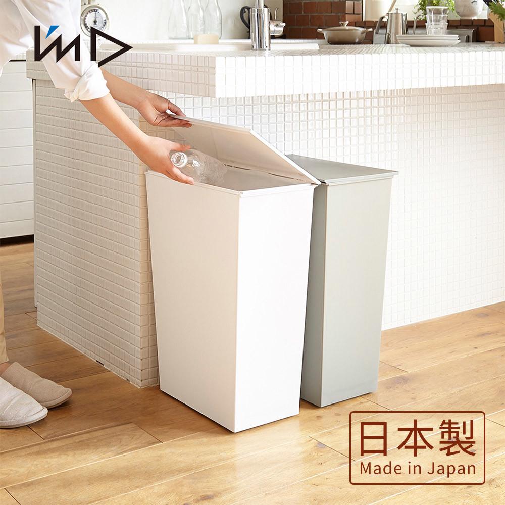 日本岩谷iwatani寬型可分類掀蓋式垃圾桶(附輪)-36l