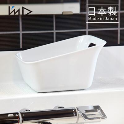 【日本岩谷Iwatani】RETTO曲面一體簡約方形浴室舀水盆-2色可選 (5.3折)