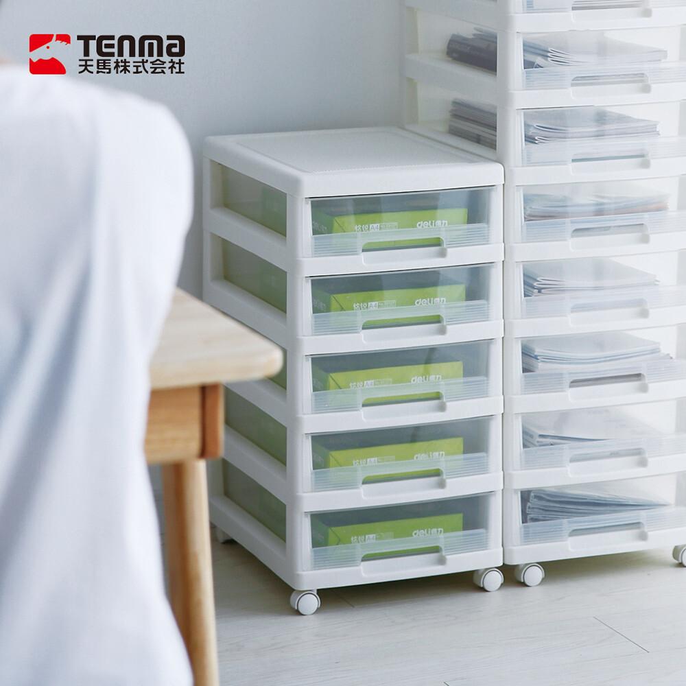 日本天馬b4移動式五層透窗文件分類抽屜櫃-白