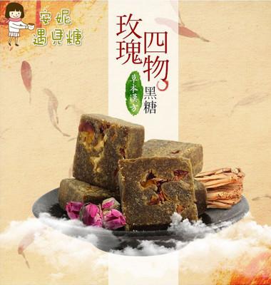 【安妮遇見糖】 黑糖含量高達80% 養生黑糖塊-六種經典風味 (2.5折)