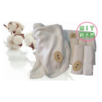 【台灣製微笑標章產品】最純真的安心呵護100%天然原棉無染童巾/毛巾/浴巾 (1.7折)