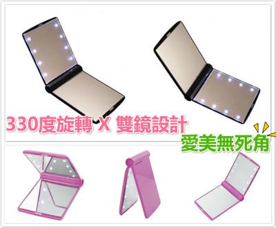 【女神必備】LED燈折疊化妝鏡 補妝無死角 -附電池 (3.4折)