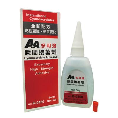 瞬間接著劑 a+a k-0420 工業用 三秒膠 瞬間膠 多用途瞬間接著劑 黏性強 強力瞬間接著劑 (10折)