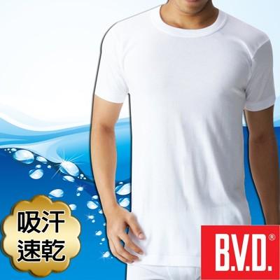 BVD 吸汗速乾 圓領短袖衫-台灣製造 (5折)