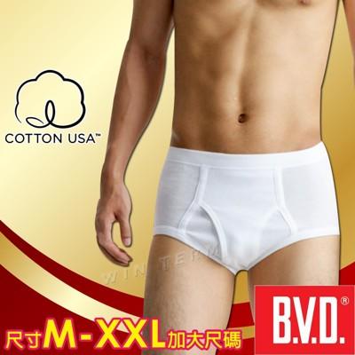 BVD 100%美國棉優質三角褲-台灣製造 (5折)