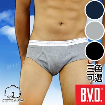 BVD 100%美國棉彩色三角褲(三色可選/黑/灰/丈青)-台灣製造 (5.2折)