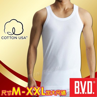 BVD 100%美國棉優質 背心-台灣製造 (5折)