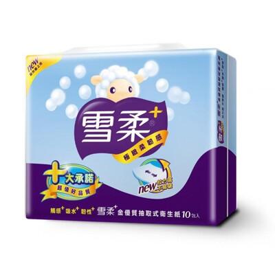 雪柔 抽取式衛生紙 90抽x10包 (6.9折)