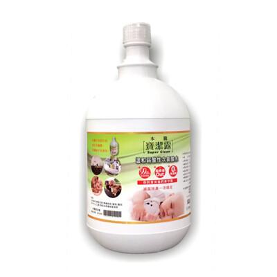 現貨 寶潔露次氯酸水 4000ml 環境衛生殺菌消毒液 (8.2折)