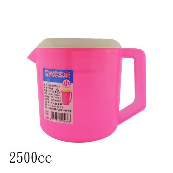 台灣製造 冷水壺(小)_2500ml 紅茶綠茶