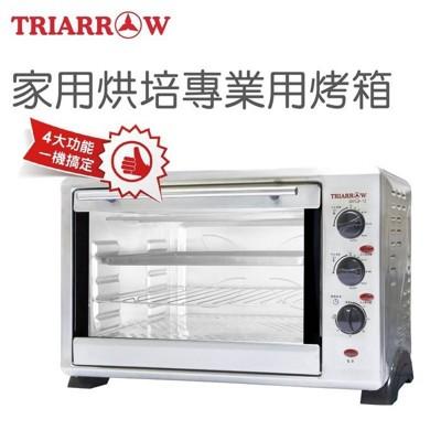 【三箭牌】45L外殼不鏽鋼材質家用烘培專業用烤箱CKFL6-12 (6.9折)