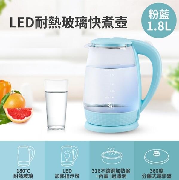 鍋寶1.8l玻璃快煮壺-藍 kt-1820b