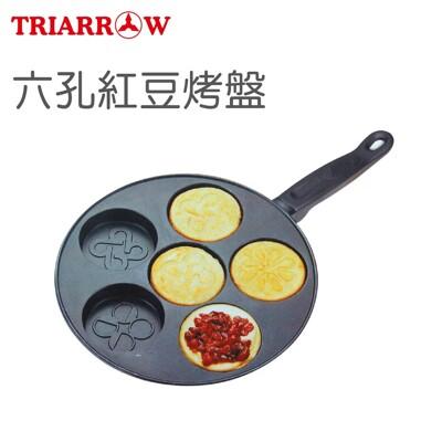 三箭牌紅豆餅烤盤WY-016/WY016 (4.6折)