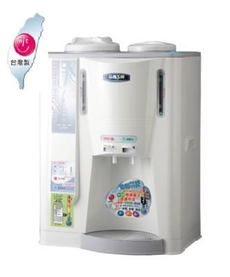 【晶工牌】10.5公升溫熱全自動開飲機JD-3600 (8.2折)