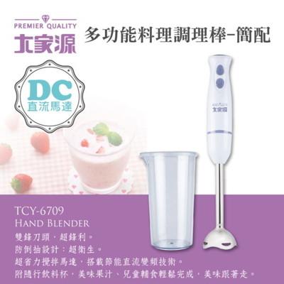 【大家源】多功能料理調理棒-簡配 TCY-6709 (6.2折)