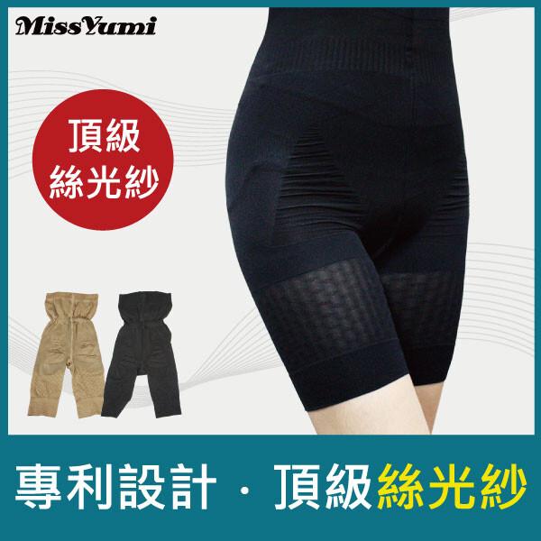 missyumi日本技術絲光紗塑身褲(黑/膚)