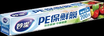 妙潔pe保鮮膜<30cm*200尺> (7.1折)