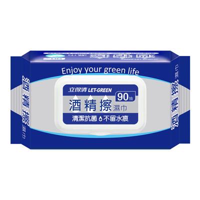 立得清 酒精擦濕巾90抽/包 (7.2折)
