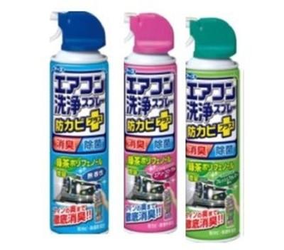 興家安速免水洗抗菌冷氣清洗劑 420g (4.3折)