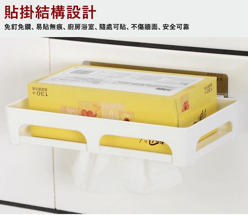 面紙盒架 強力無痕抽取式面紙架 5051