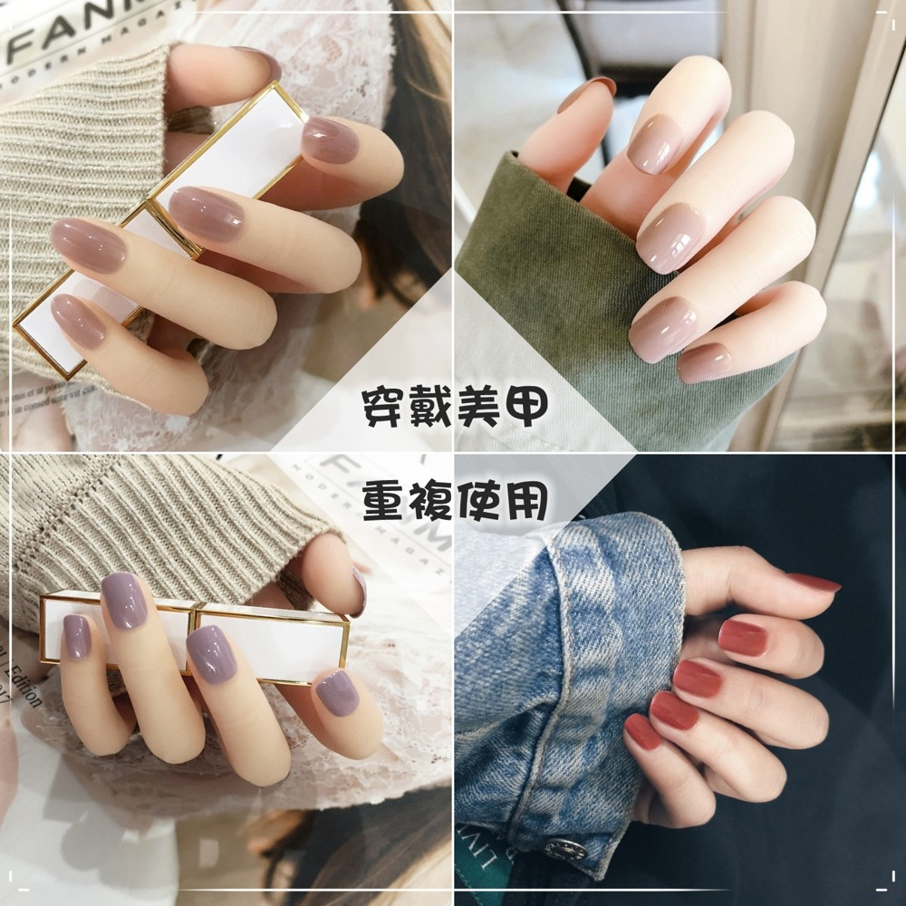 the nail bar 少女純色氣質 指甲貼片 美甲成品 穿戴式 可重覆使用 nwp1
